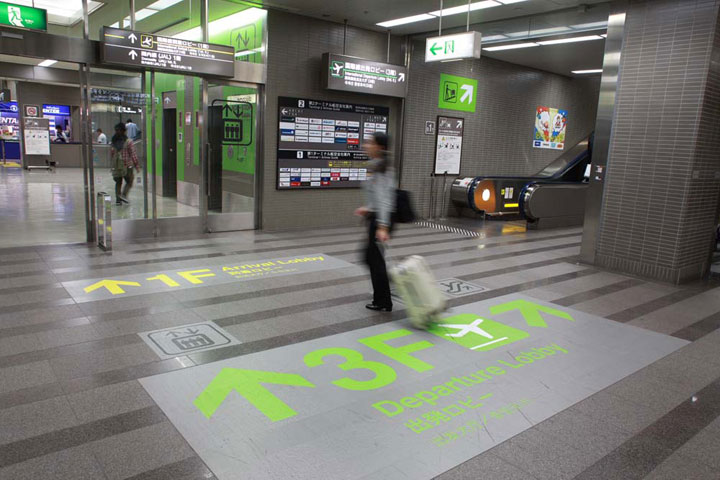 成田116