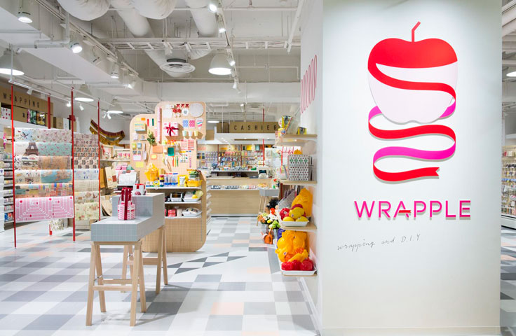 wrapple_001