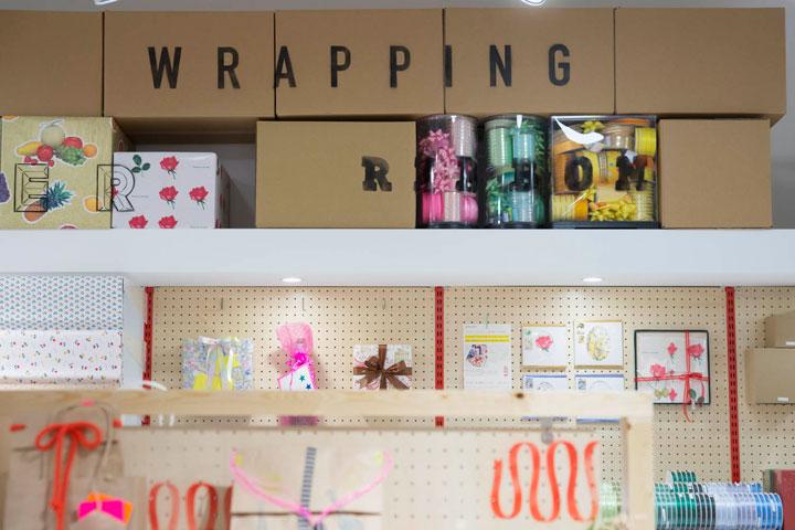 wrapple_008