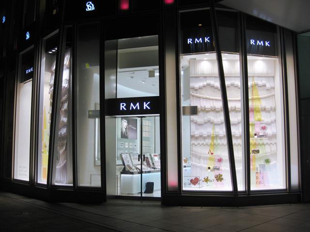 rmk01
