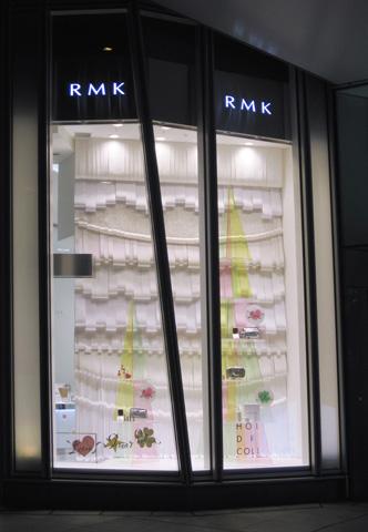 rmk02