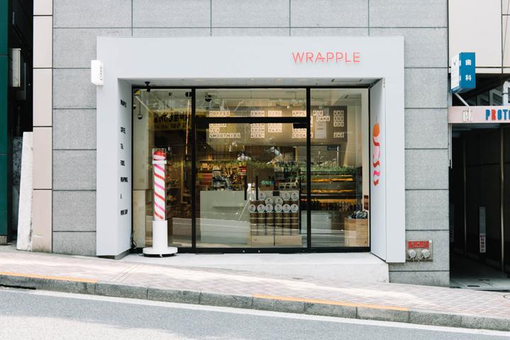 wrapple01
