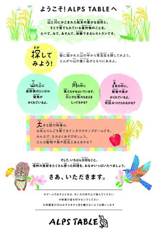 menu_ura_OL